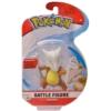Kép 2/2 - Pokemon Battle figure Marowak figura 8 cm