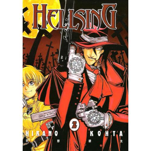 Hellsing Manga 2