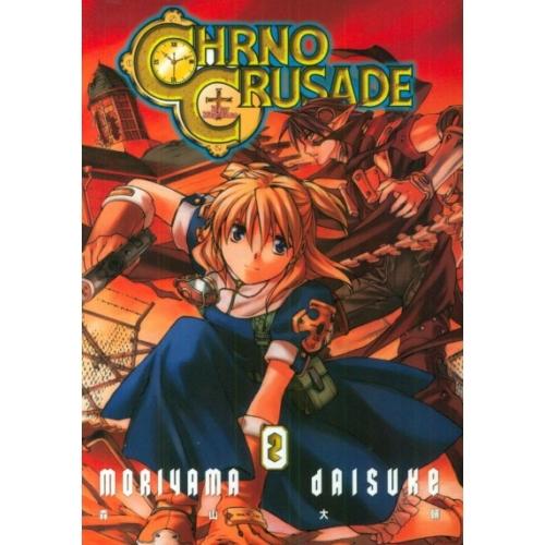 Chrno Crusade manga 2