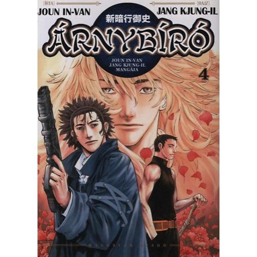 Árnybíró manga 4