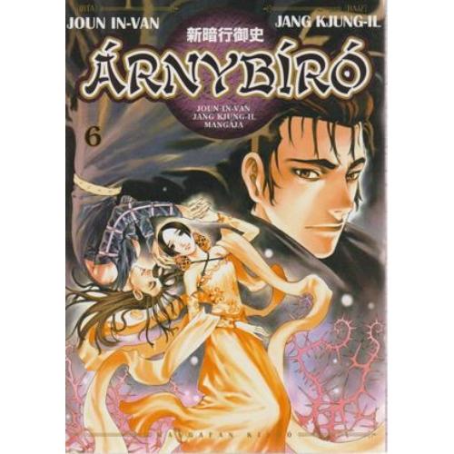 Árnybíró manga 6
