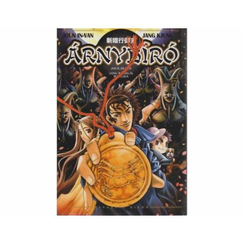 Árnybíró manga 7