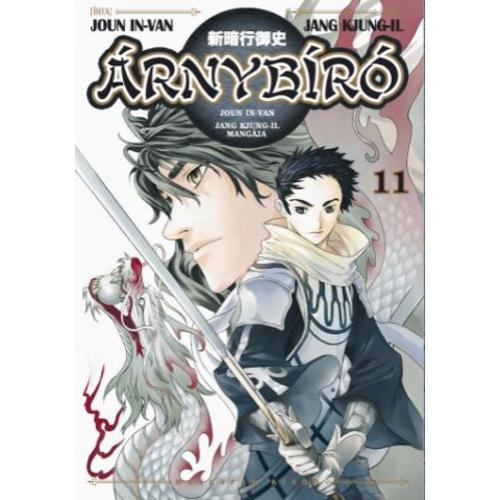 Árnybíró manga 11