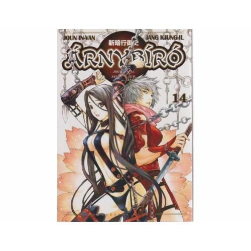 Árnybíró manga 14