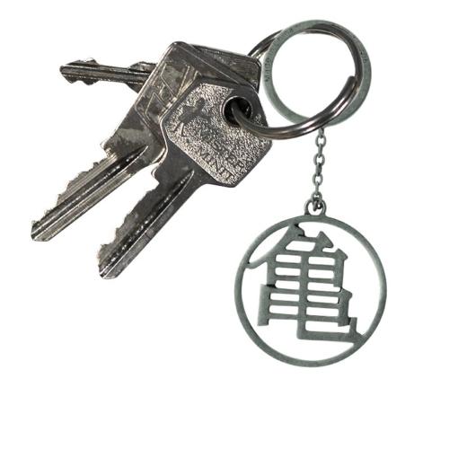 DRAGON BALL Z Kame symbol 3D fém kulcstartó