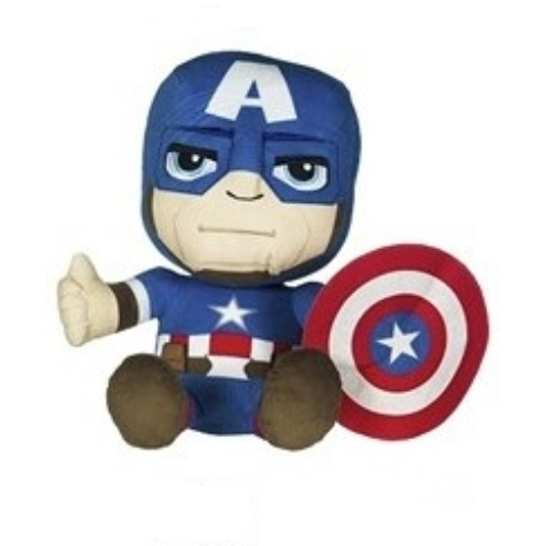 Marvel Avengers Bosszúállók plüssfigura - Captain America