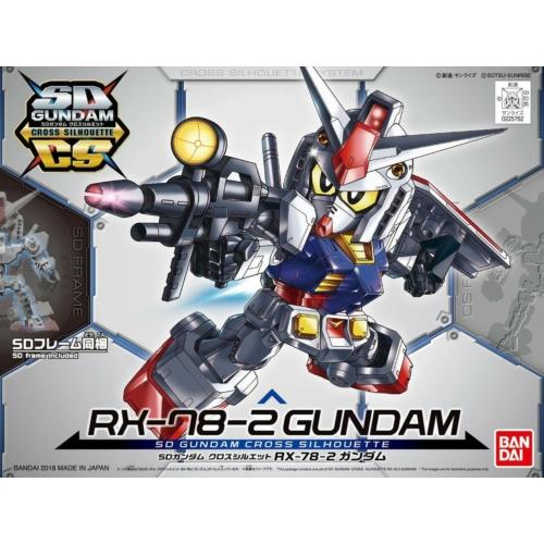 SD GUNDAM CROSS SILHOUETTE RX-78-2 makett