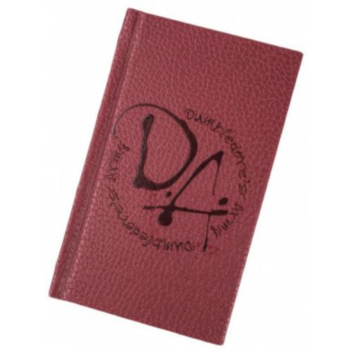 Harry Potter Journal Defence Against the Dark Arts Lootcrate Exclusive  keményboritós jegyzetfüzet 96 oldalas napló notesz