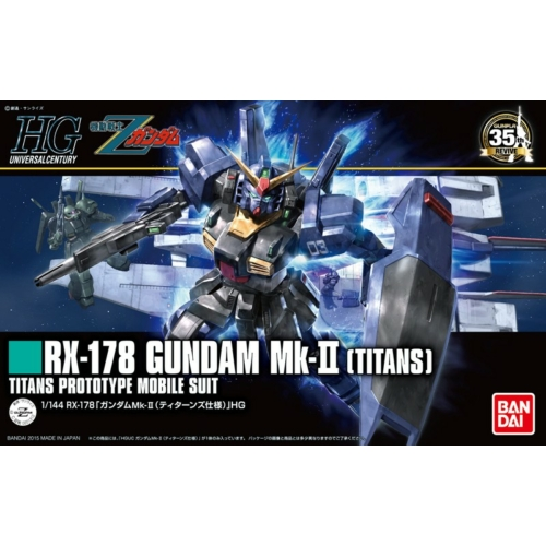HGUC 1/144 RX-178 GUNDAM MK-II (TITANS) makett