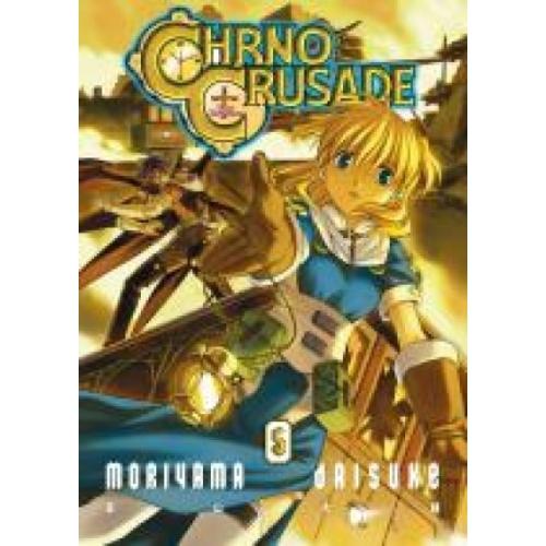 Chrno Crusade manga 5